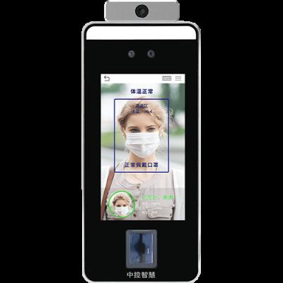 中控xFACE600-PLUS红外测温动态人脸一体机