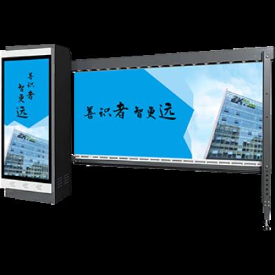 中控PBG300系列交流变频广告道闸
