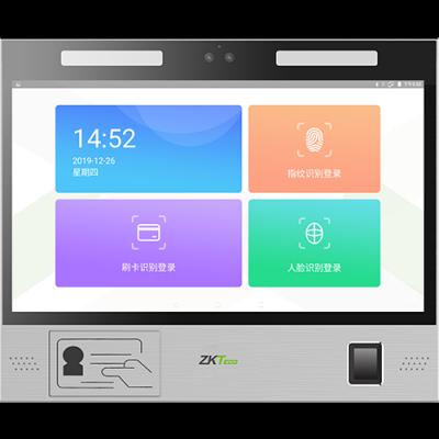 中控ZTHP800自助充值终端