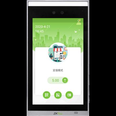 中控ZTHP100人脸消费机