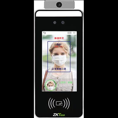 中控xFace60-Plus 人脸手掌识别测温门禁智能终端